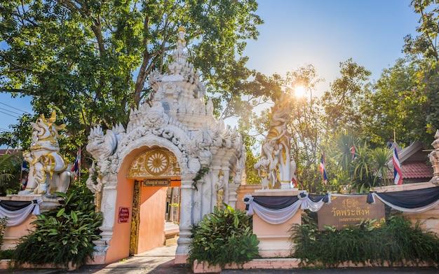 Wat phra singh templo é um templo budista localizado em chiang rai, norte da tailândia
