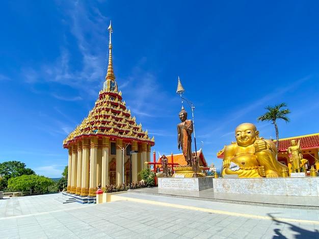 Wat sangkat rattana khiri em uthai thani, uma província do norte da tailândia.