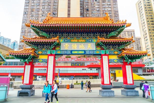 Wong tai sin temple, famoso templo em hong kong, marco.