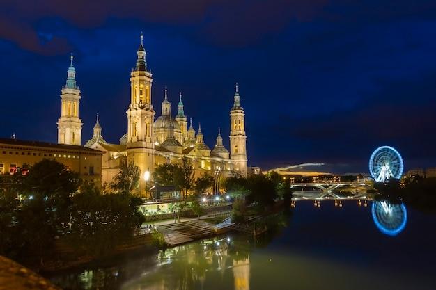 Zargoza, catedral de pilar, espanha