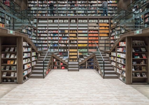Zhongshu loft, uma livraria em chongqing, na china.