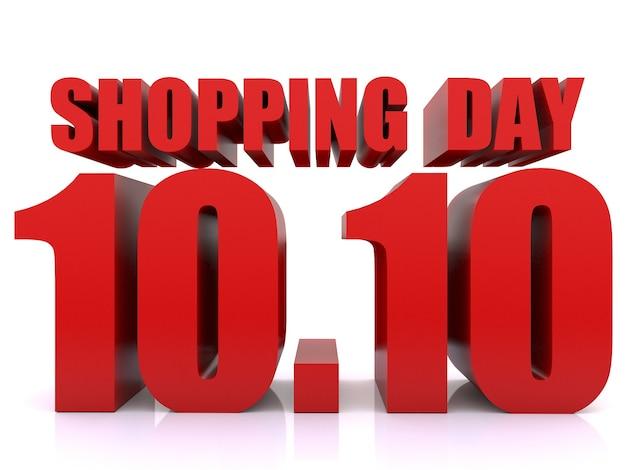 10.10 shopping day sale auf weißem hintergrund. 11. oktober verkaufsplakatvorlage. 3d-rendering