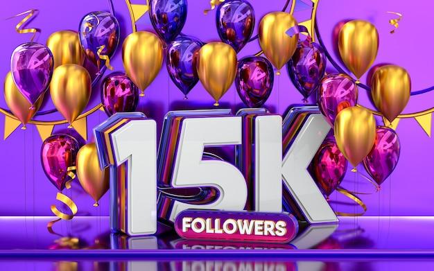 15k follower feier danke social media banner mit lila und goldenem ballon 3d-rendering