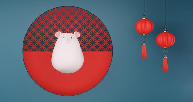 2020 chinesisches neujahr. chinesische ratte schwimmt auf rotem sockel. chinesische laterne, die an einem roten wandhintergrund hängt. jahr der ratte