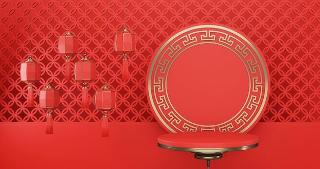 2020 chinesisches neujahr. leeres rotes podium für gegenwärtiges produkt und satz rote chinesische laternen auf rotem kreishintergrund
