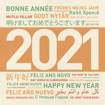 2021 frohes neues jahr vintage karte aus der welt in verschiedenen sprachen