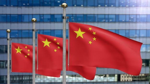 3d-darstellung chinesische fahnenschwingen in einer modernen wolkenkratzerstadt. schöner hoher turm mit china banner aus weicher seide. stoff textur fähnrich hintergrund. länderkonzept zum nationalfeiertag