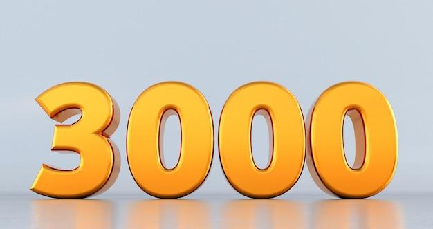 3d-darstellung der goldenen zahl 3000 auf weißem hintergrund. gold dreitausend