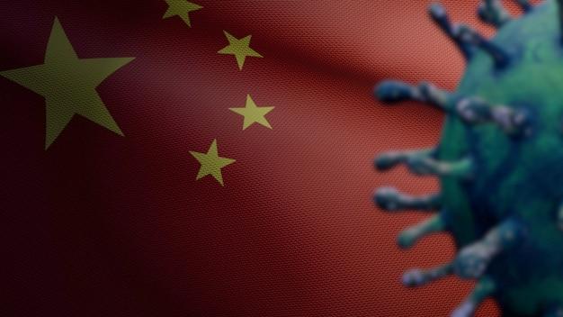 3d-darstellung grippe-coronavirus, das über chinesischer flagge schwebt, erreger greift die atemwege an. china banner wehende pandemie des covid19-virus-infektionskonzepts. nahaufnahme von echten stoff textur fähnrich