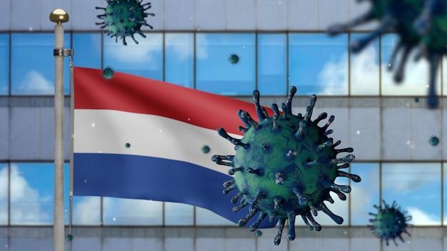 3d-darstellung niederländische flagge weht auf moderner wolkenkratzerstadt mit coronavirus 2019. schöner hoher turm und ausbruch in den niederlanden. mikroskop-virus covid 19