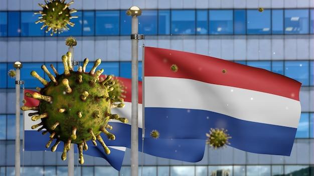 3d-darstellung niederländische flagge weht auf moderner wolkenkratzerstadt mit coronavirus-ausbruch. schöner hoher turm und influenza-covid-19-virus mit niederländischem banner
