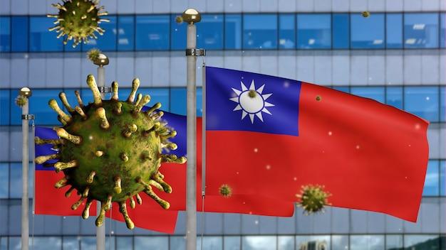 3d-darstellung taiwanesische flagge weht auf moderner wolkenkratzerstadt mit coronavirus-ausbruch. schöner hoher turm und influenza-covid-19-virus mit nationalem taiwan-banner