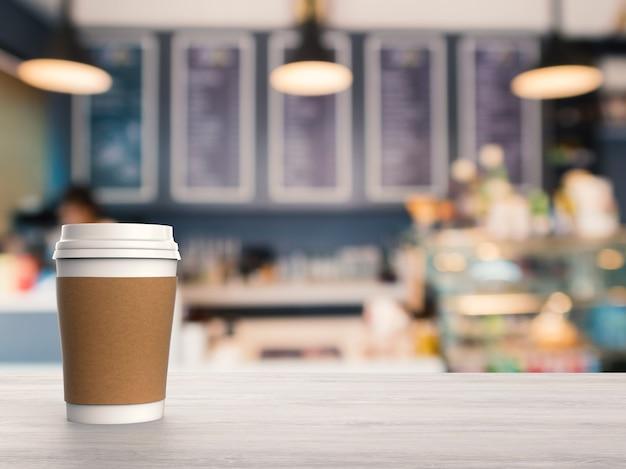 3d gerenderte leere papierkaffeetasse