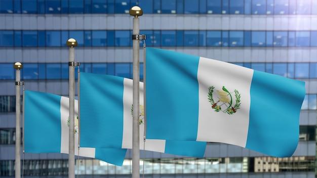 3d, guatemaltekische flagge weht im wind mit moderner wolkenkratzerstadt. guatemala-banner weht, weiche und glatte seide. stoff textur fähnrich hintergrund. konzept für nationalfeiertage und länderanlässe.