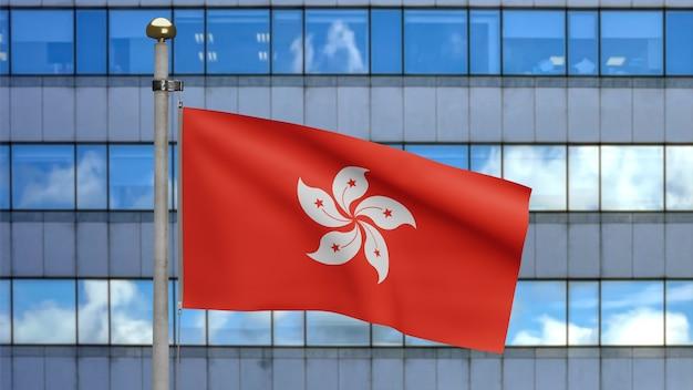 3d, hongkong-flagge weht im wind mit moderner wolkenkratzerstadt. hong kong-banner, der glatte seide durchbrennt. stoff textur fähnrich hintergrund. verwenden sie es für das konzept für nationalfeiertage und länderanlässe.