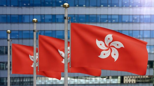 3d, hongkong-flagge weht im wind mit moderner wolkenkratzerstadt. hong kong banner weht, weiche und glatte seide. stoff textur fähnrich hintergrund. konzept für nationalfeiertage und länderanlässe.