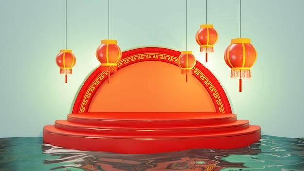 3d illustration des kreispodestes mit der roten traditionellen chinesischen laterne. traditionelle produktanzeige.