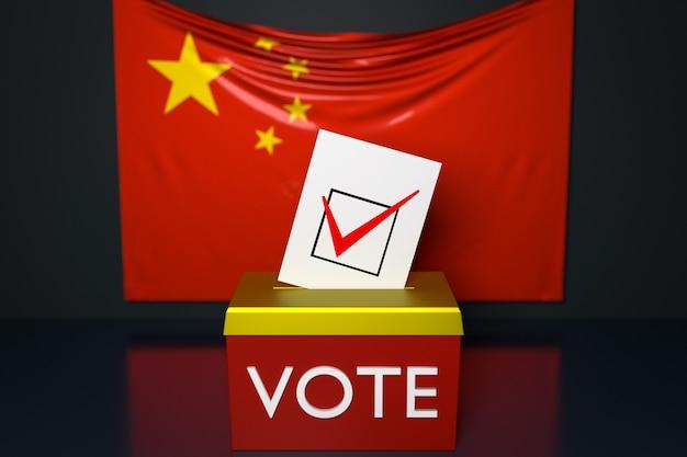 3d illustration einer wahlurne mit der nationalflagge von china in der oberfläche. abstimmungs- und auswahlkonzept