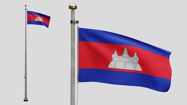 3d, kambodschanische fahnenschwingen im wind. nahaufnahme von kambodscha banner weht, weiche und glatte seide. stoff textur fähnrich hintergrund. verwenden sie es für das konzept für nationalfeiertage und länderanlässe.