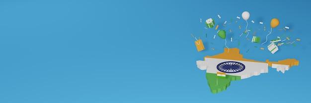 3d-kartenwiedergabe der indienflagge, um nationalen einkaufstag und unabhängigkeitstag zu feiern