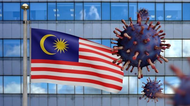 3d, malaysische flagge weht mit moderner wolkenkratzerstadt und coronavirus-ausbruch als gefährliche grippe. influenza-virus vom typ covid 19 mit nationalem malaysia-banner, der hintergrund weht. pandemie-risikokonzept
