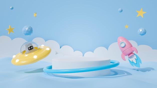 3d-render des podiums auf pastellfarbenem hintergrund. karikaturastronautenkind im raumschiff und im ufo