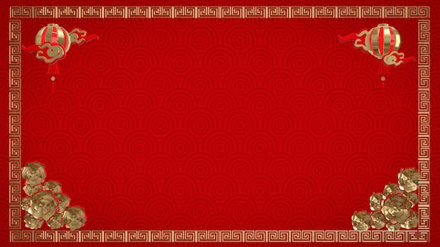 3d render-konzept. glücklicher chinese - china new year 2020. fokus auf gold und roter farbe.
