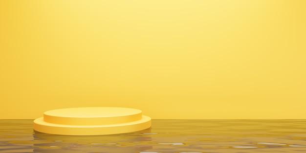 3d-rendering des leeren goldenen podiums abstrakten minimalen hintergrund. szene für werbedesign, kosmetikanzeigen, show, technologie, essen, banner, creme, mode, kind, luxus. illustration. warenpräsentation