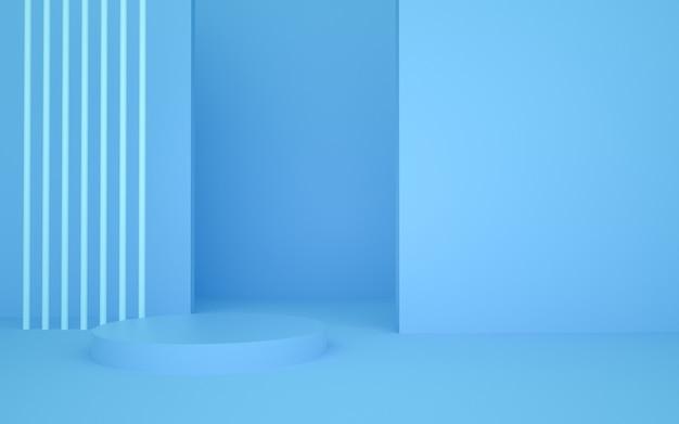 3d-rendering des leerraumhintergrunds mit dem podium für produktanzeige