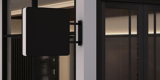 3d-rendering leeres rechteckmodell, schwarze leere beschilderung an der ladenfront.