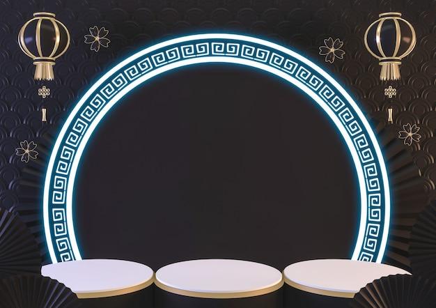 3d-rendering. schwarzes podium und helles neon zeigen kosmetisches produkt geometrisch.