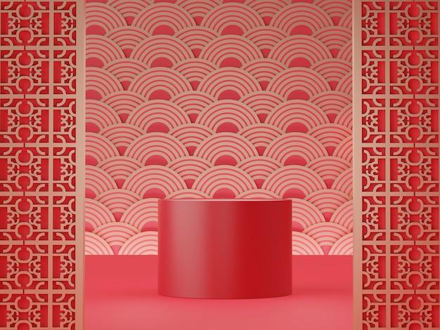 3d-rendering von displays stehen podium mit chinesischen mond neujahrsthema für ochsenjahr