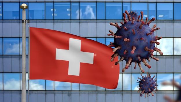 3d, schweizer fahnenschwingen mit moderner wolkenkratzerstadt und coronavirus-ausbruch als gefährliche grippe. influenza-virus vom typ covid 19 mit nationalem schweizer banner weht hintergrund. pandemie-risikokonzept