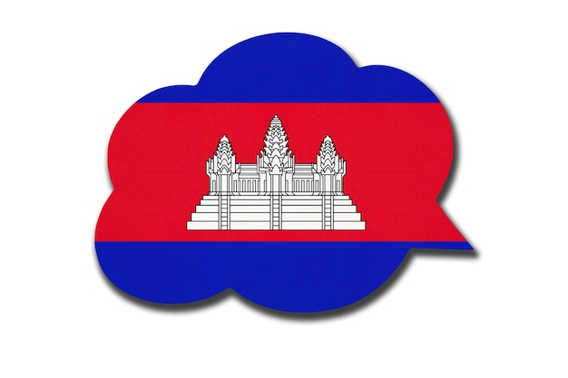 3d-sprechblase mit kambodschanischen nationalflaggen isoliert auf weißem hintergrund. sprechen und lernen sie die khmer-sprache. symbol des landes kambodscha oder kampuchea. weltkommunikationszeichen.