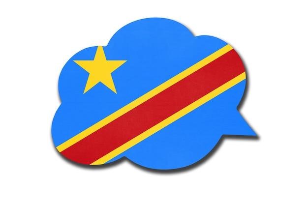 3d-sprechblase mit kongolesischer nationalflagge isoliert auf weißem hintergrund. sprich und lerne sprache. symbol der demokratischen republik kongo. weltkommunikationszeichen.