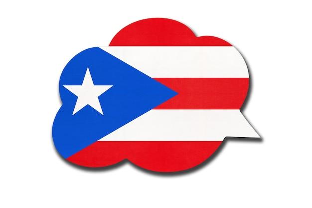 3d-sprechblase mit puerto rico nationalflagge isoliert auf weißem hintergrund. symbol des landes. weltkommunikationszeichen.
