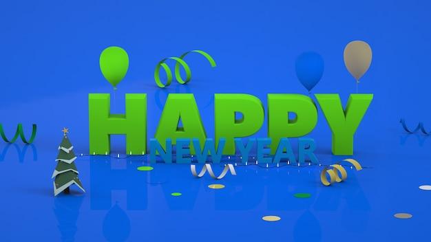 3d-text frohes neues jahr. neujahrsgrüße. konvexe buchstaben im hintergrund. grafik, modellierung. nahansicht. isolierter bunter text frohes neues jahr auf blauem hintergrund