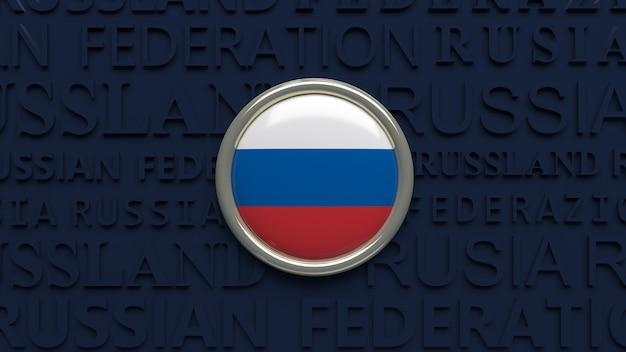 3d-wiedergabe eines hochglanzknopfes einer russischen nationalflagge über dunkelblau