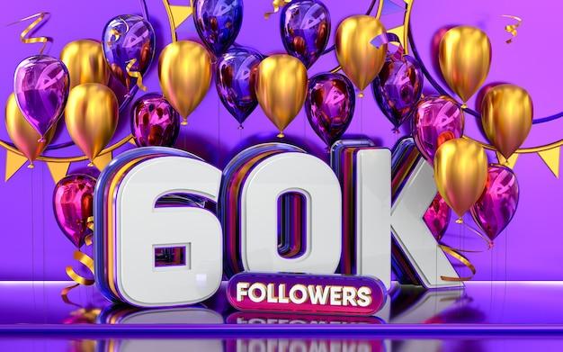 60k follower feier danke social-media-banner mit lila und goldenem ballon 3d-rendering
