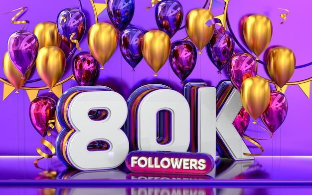 80k-follower-feier danke social-media-banner mit lila und goldenem ballon 3d-rendering