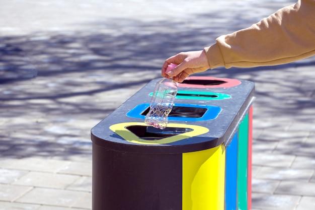 Abfall getrenntes sammeln und recycling