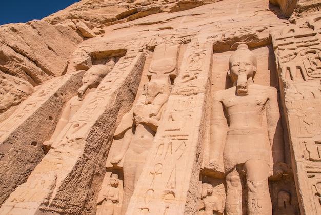 Abu simbel tempel2