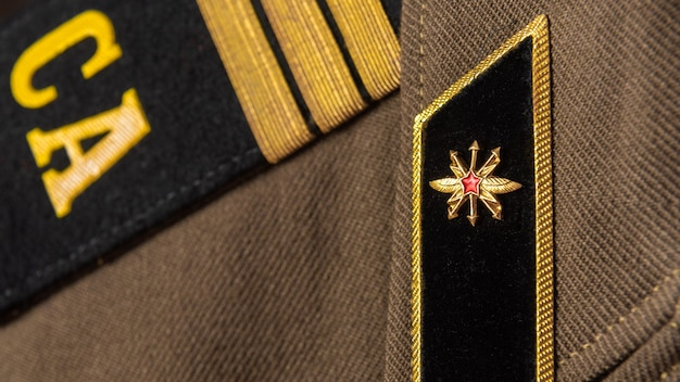 Abzeichen der sowjetischen armee, signal corps