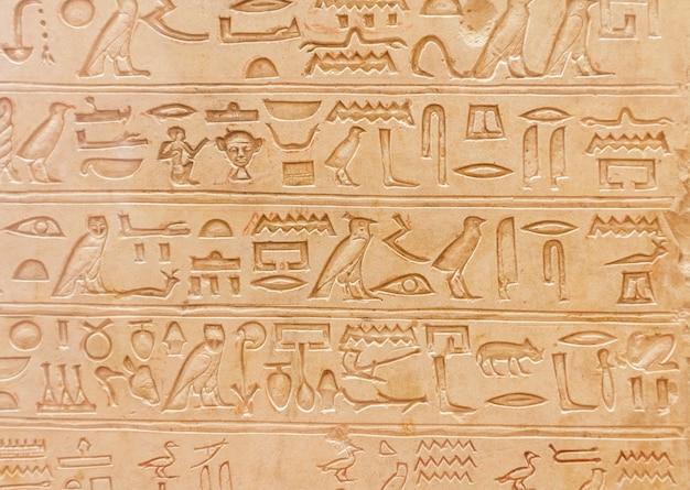 Ägyptische hieroglyphen