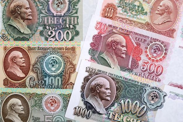 Alte banknoten des russischen rubels