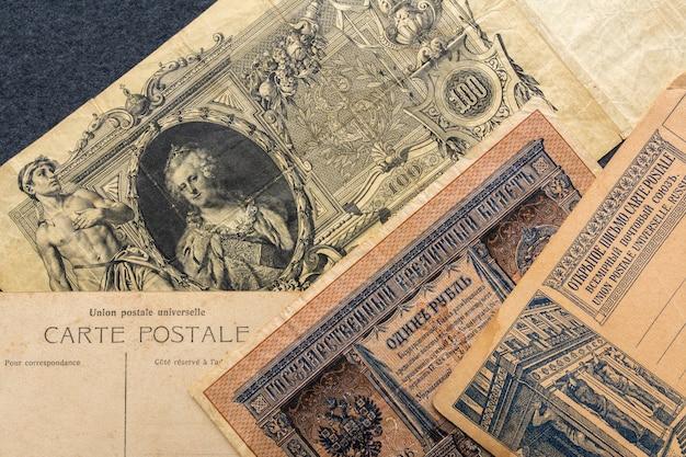 Alte russische banknoten.