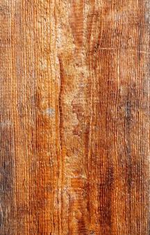 Alte unpolierte bretter sind hellbraun. hintergrund für rustikales design