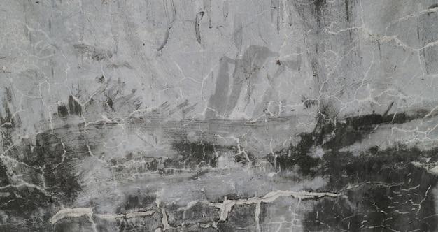 Alte zementwand abstrakt. vintage hintergrund wandtextur