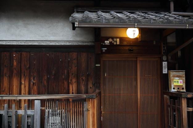 Altes traditionelles japanisches haus