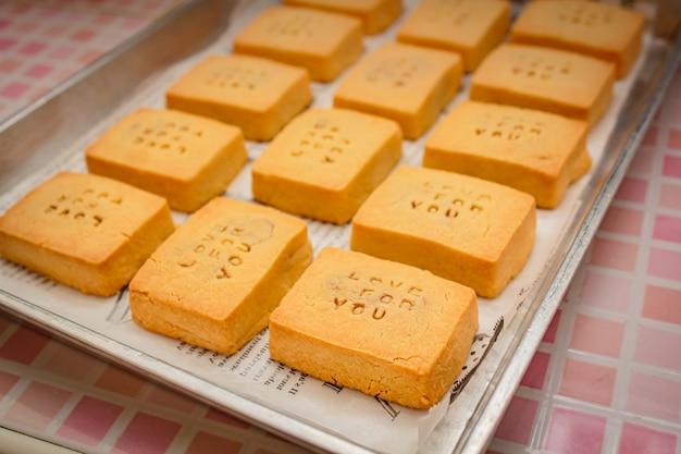 Ananastörtchen oder ananastorte ist ein süßes traditionelles taiwanesisches gebäck.